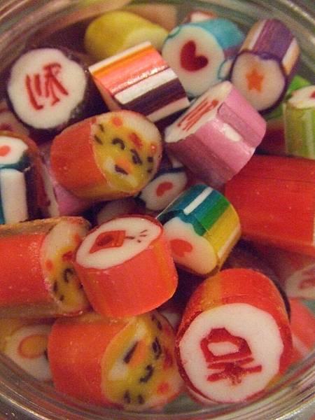 可愛的過年糖果