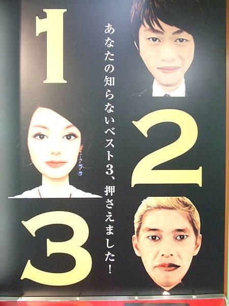 123超好看!!