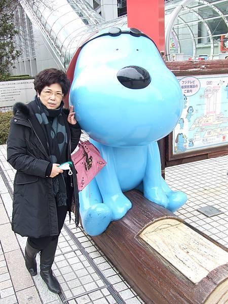 媽咪的第一次藍狗狗