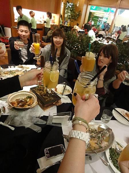 乾杯,新年快樂