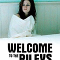 Welcome to the Rileys (3)