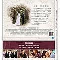 《暮光之城-破曉Ⅰ》DVD (3)