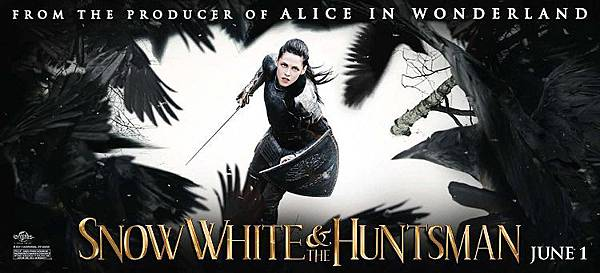 《公主與狩獵者》海報 (3)
