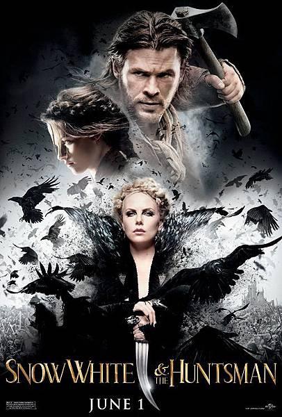 《公主與狩獵者》海報 (10)