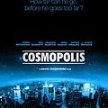 劇照-《Cosmopolis》夢遊大都會 (6)