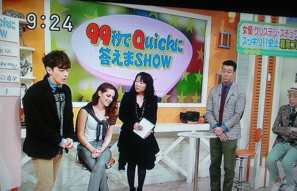 【東京BD2電影宣傳】Kristen Stewart 接受日本 Sukkir電視採訪-20121022 (5)