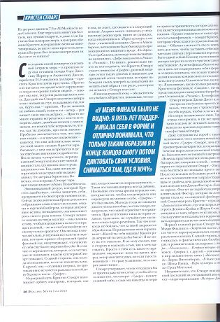 【Rolling Stone 雜誌】2013年五月號-2013-05-17 (4)