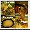 DSC05887_副本.jpg
