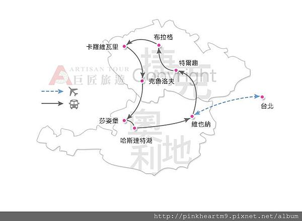 行程路線圖.png