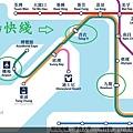 MTR香港機場快綫