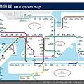 MTR香港