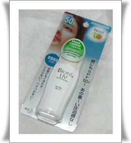 Biore Shine Control UV Face Milk.JPG