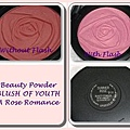 Group - A Rose Romance Beauty Powder.jpg