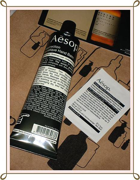 Aesop Resurrection Aromatique Hand Balm.JPG