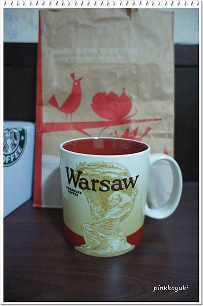 Warsaw city mug