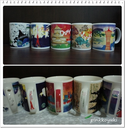 日本五種city mug比較