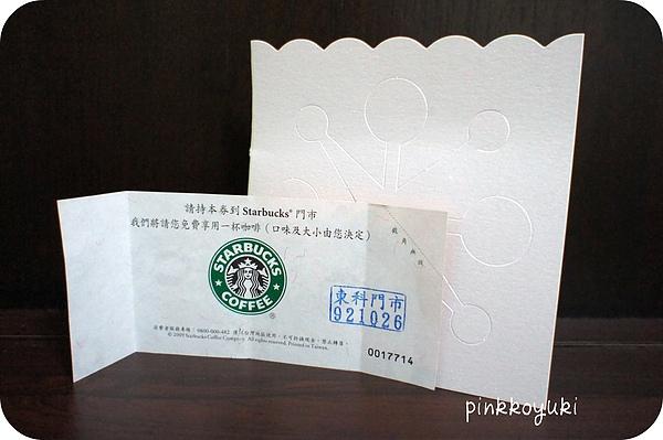 卡片from東科門市.jpg