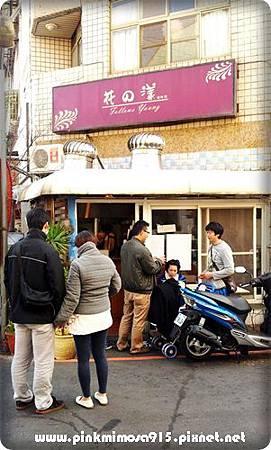 2013-12-16 花漾早餐