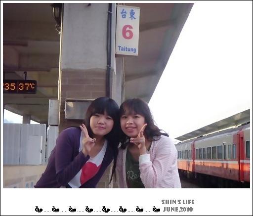 6/19台東附小甄試