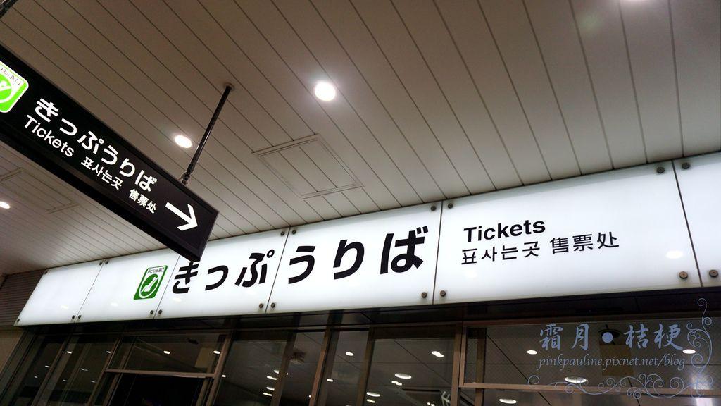 DSC00815_副本