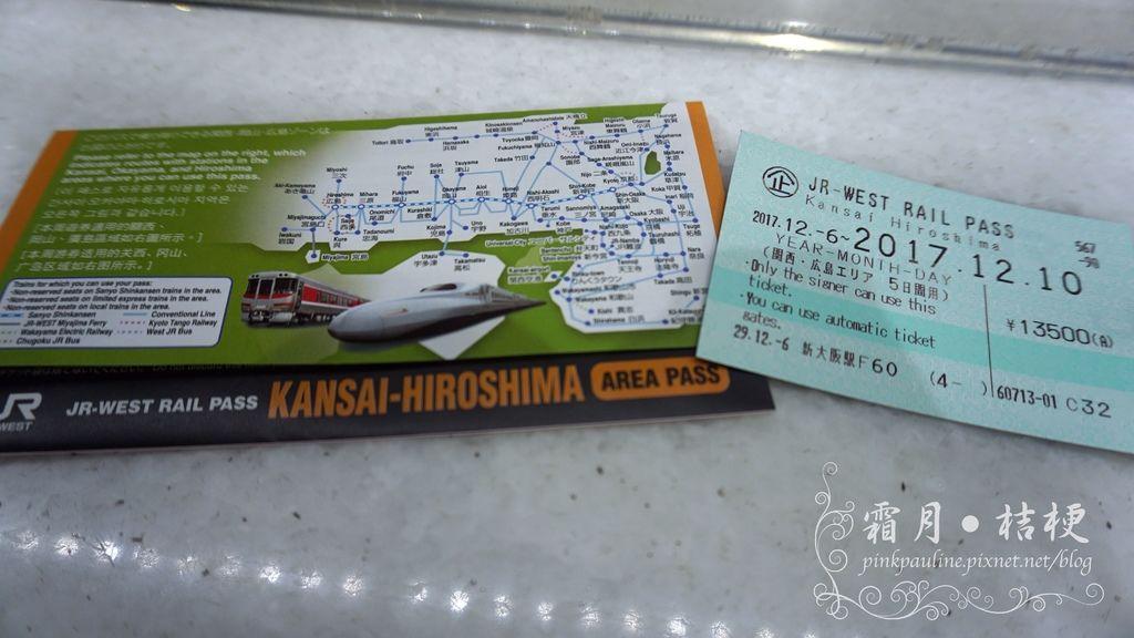 DSC00821_副本