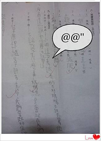 1468601_700184663332792_902748643_n_副本.jpg