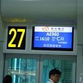 DSC03644_高雄機場.jpg