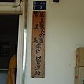DSC04246_副本.jpg