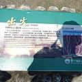 DSC04257_副本.jpg
