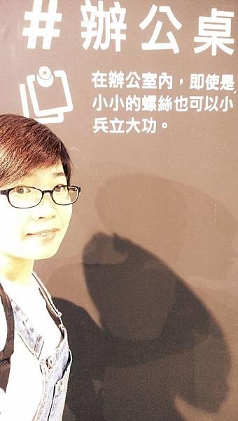 IMAG1046_1.jpg