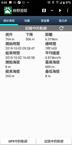 line_71699758343272.jpg