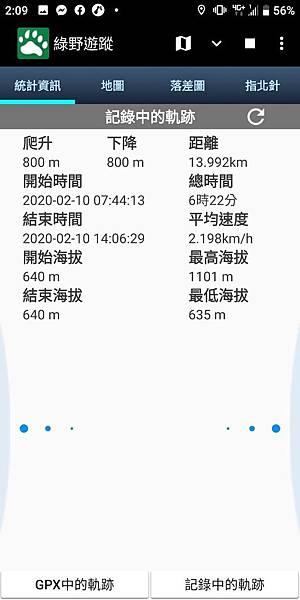 line_70146342757823.jpg