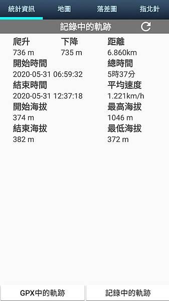 line_29358759786298.jpg