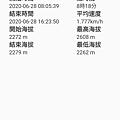 Screenshot_20200628-163400~2.png