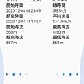 line_77927715762406.jpg