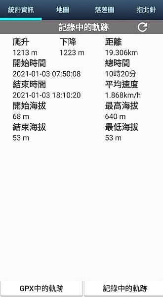 line_145245328180477.jpg