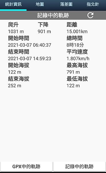 line_78784772201090.jpg