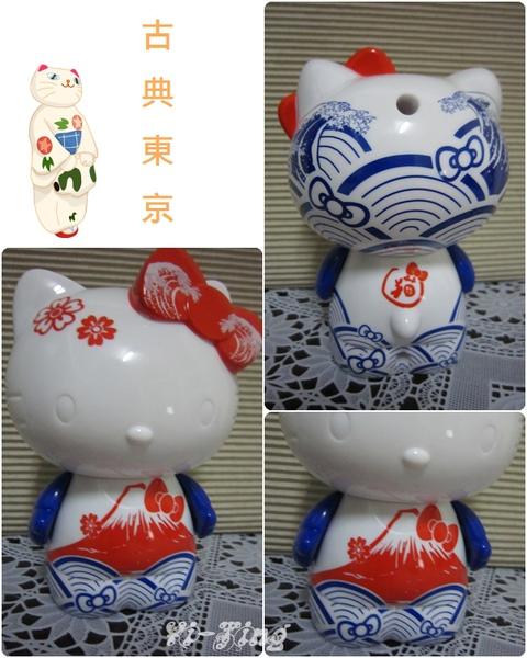 麥當當。跟Hello Kitty去旅行。古典東京