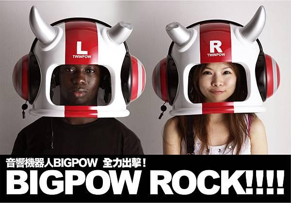 Bigpow Rock