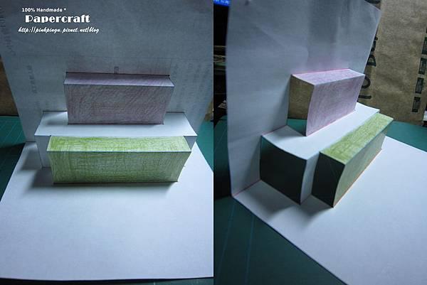 Papercraft-May2702