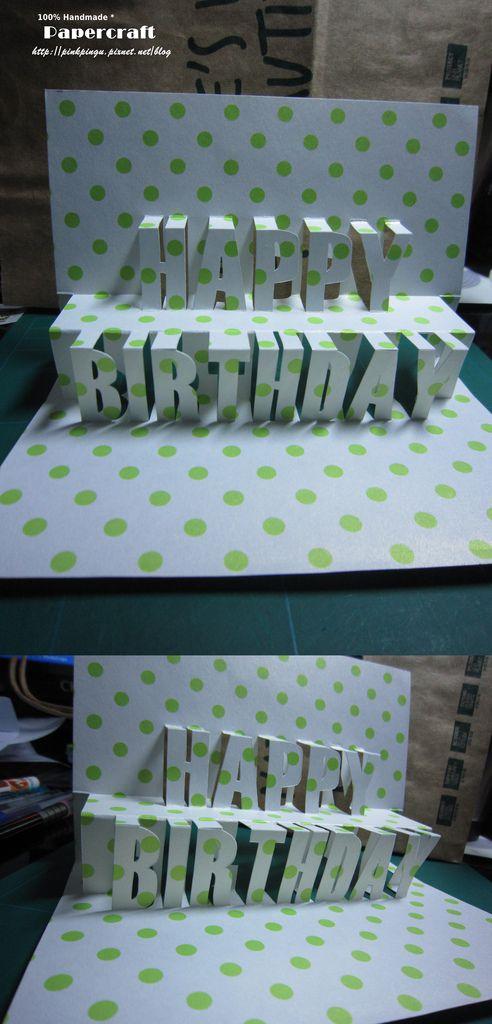 Papercraft-May2703