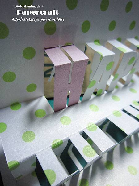 Papercraft-May2710