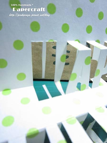 Papercraft-May2711