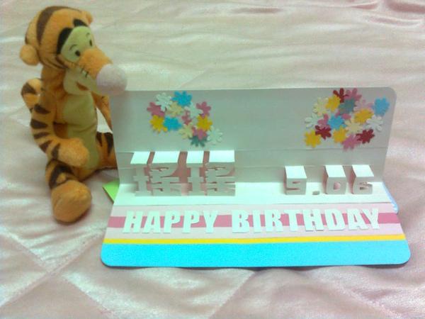 立體紙雕卡片