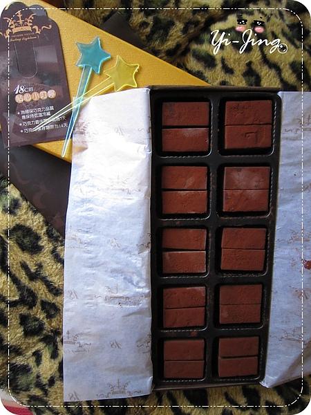 18℃巧克力工坊
