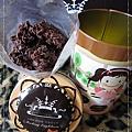 18℃巧克力工坊。巴芮脆餅
