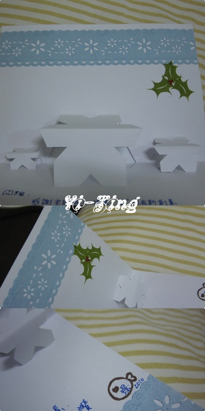 紙雕。Christmas card