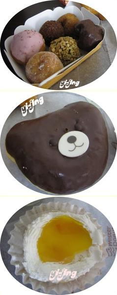 Mister Donut。熊太郎