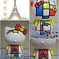 麥當當。跟Hello Kitty去旅行。藝術巴黎