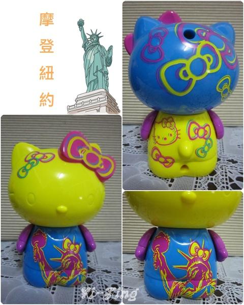 麥當當。跟Hello Kitty去旅行。摩登紐約
